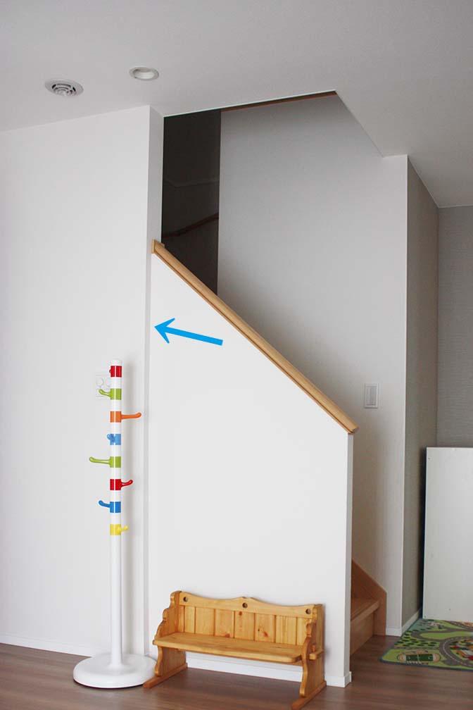 階段の微妙なところ