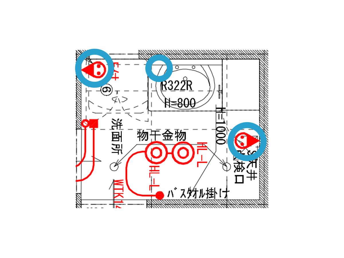WEB内覧会脱衣所45-3