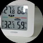 入居2年(2)外気温と外湿度との戦い