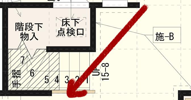 階段横図面赤印5