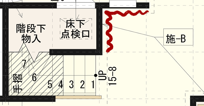 階段横図面赤印