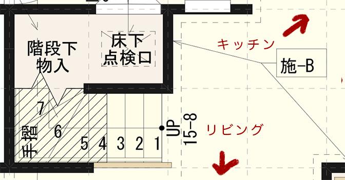 階段横図面赤印2