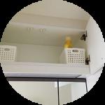 我が家の収納~高すぎる洗面所の棚の使い方