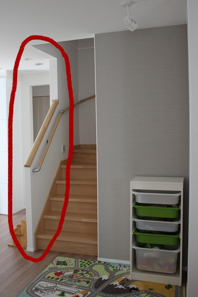 階段横全容赤印