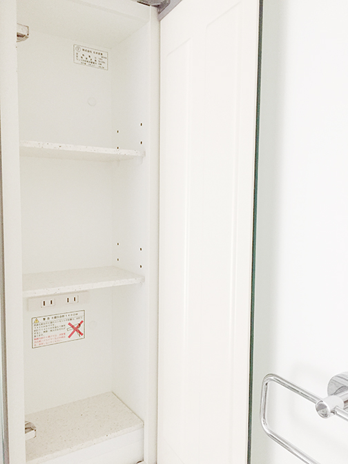 WEB内覧会脱衣所48