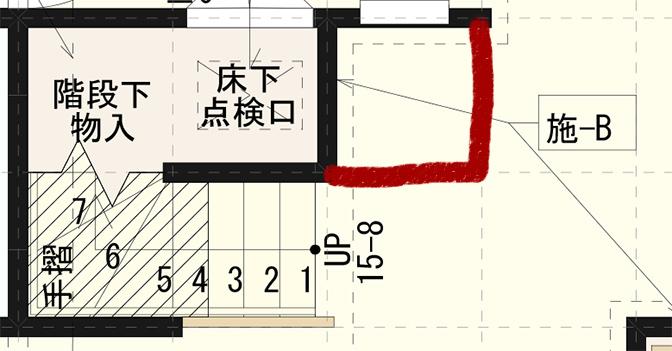 階段横図面赤印4