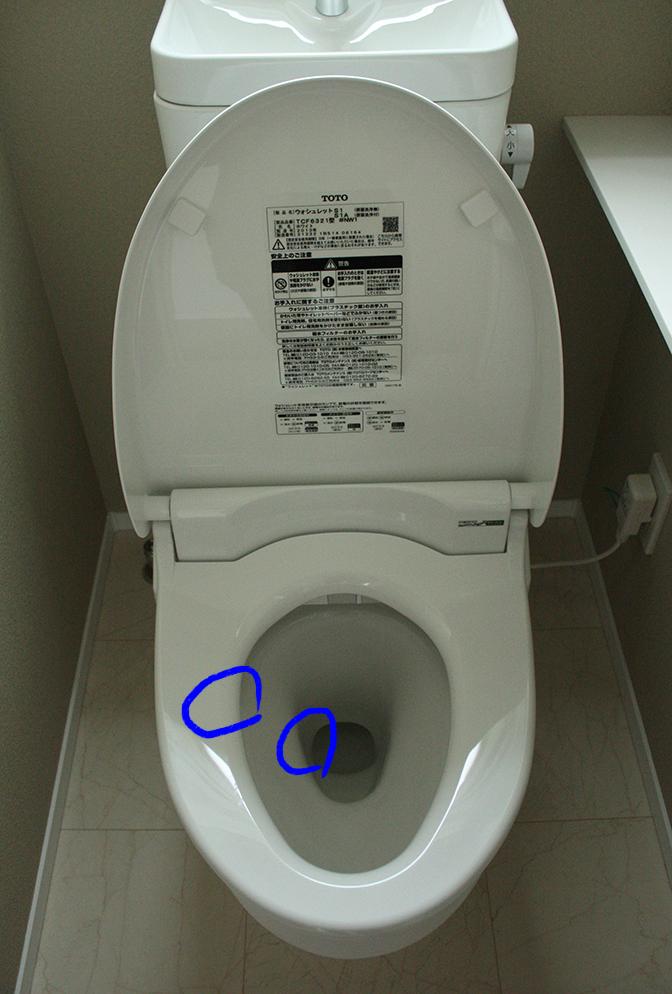 トイレ二階汚れ箇所