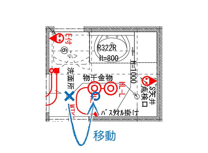 WEB内覧会脱衣所45-2
