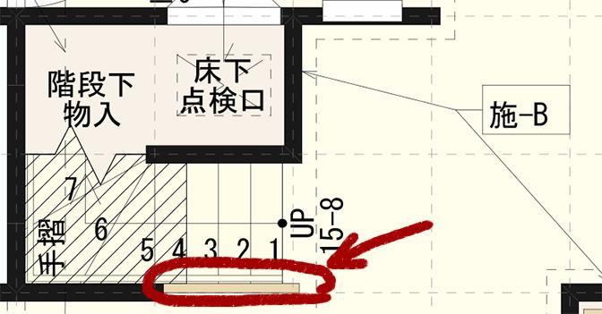 階段横図面赤印3