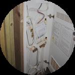 床暖房の仕様変更前と変更後の見分け方