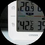 我が家の温湿度計