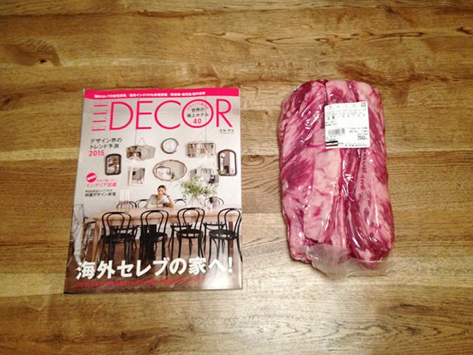 コストコ肉3