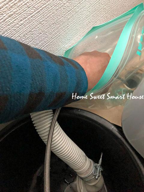 洗濯機排水管を掃除