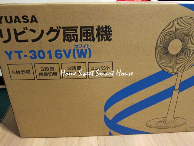 扇風機の箱