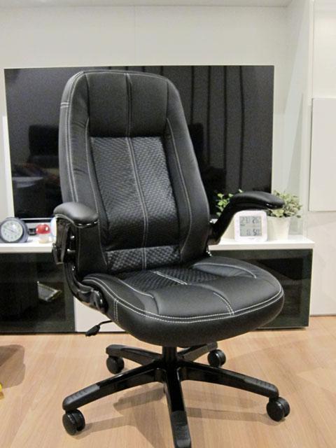 新しい椅子(2015年2月)