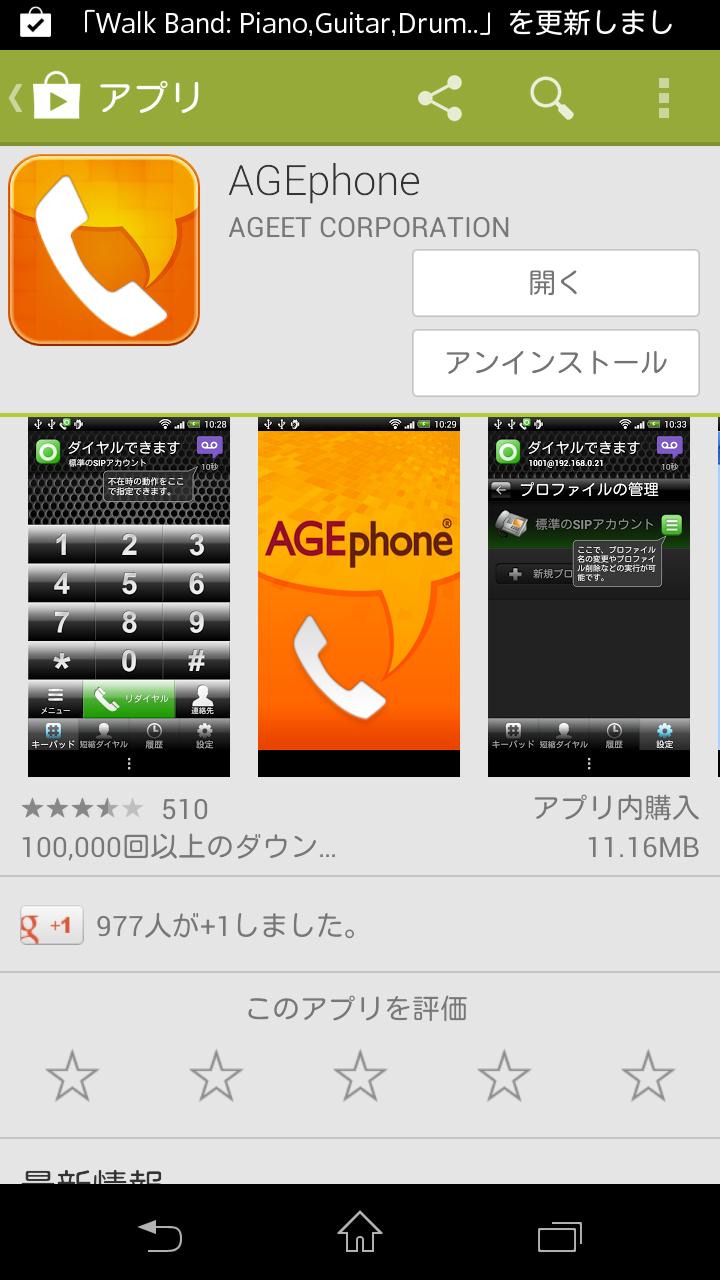 Screenshot_2014-06-15-22-39-30