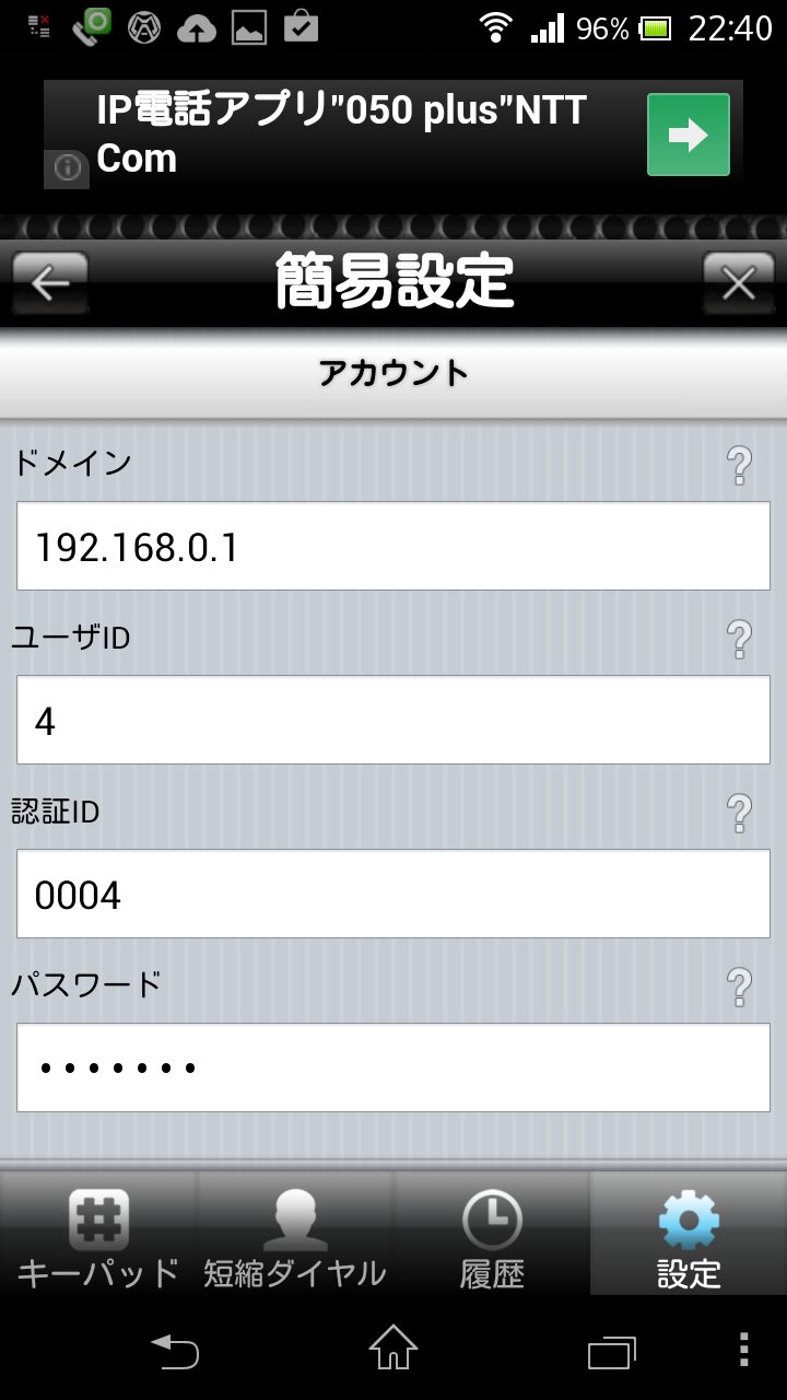 Screenshot_2014-06-15-22-40-15