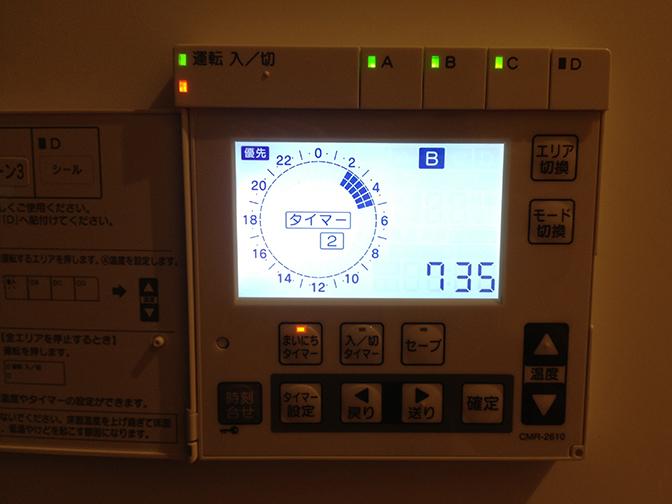 床暖房201504B-2