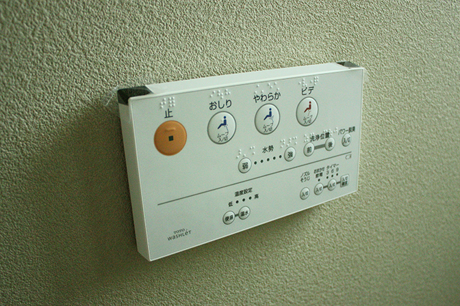 トイレ二階7-2