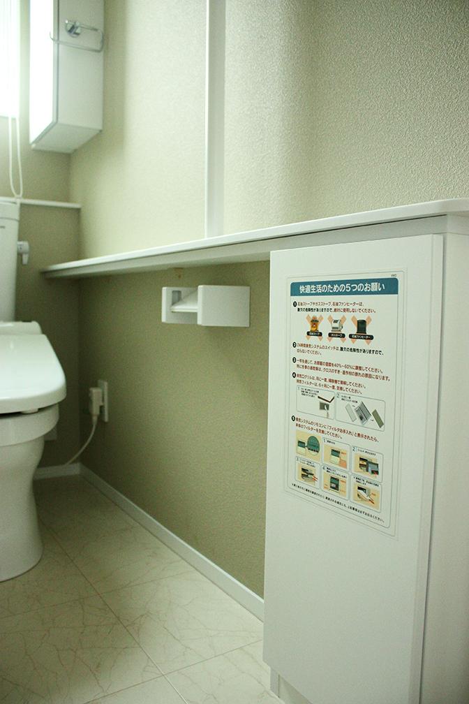 トイレ二階17-2