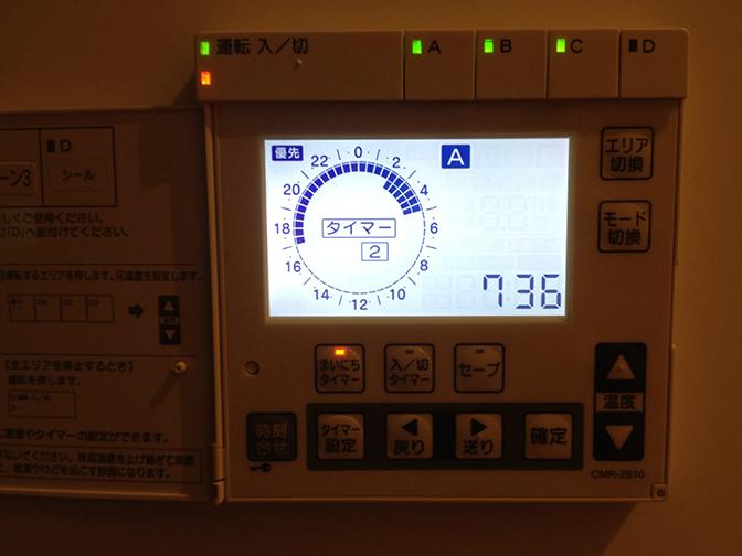 床暖房201504A-2