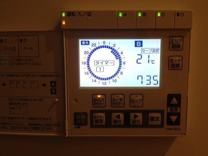 床暖房201504B-1