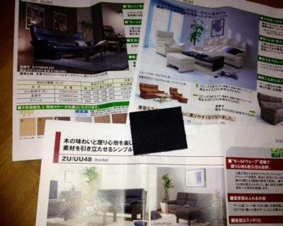 fc2blog_201304211646123b9