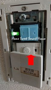 換気扇タイマー変更後 一条工務店 アイスマート i-smart 注文住宅