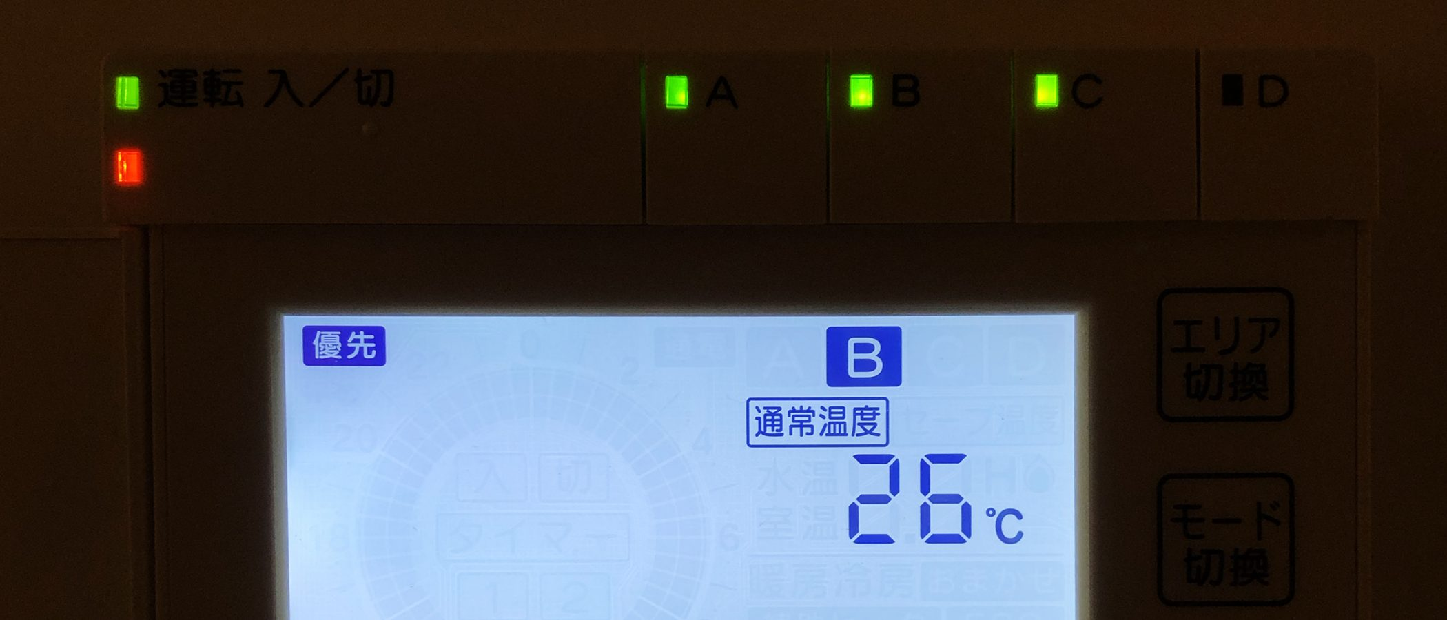 一条工務店i-smart 床暖房 設定温度 トラブル